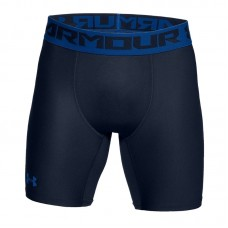 Under Armour HG 2.0 Compression Short 408