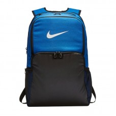 Nike Brasilia Training Extra Large 480