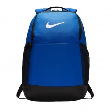 Nike Brasilia Backpack 9.0 480