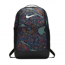 Nike Brasilia Training Backpack 9.0 010