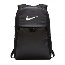Nike Brasilia Training Extra Large 010